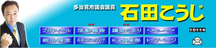 過去のホームページ